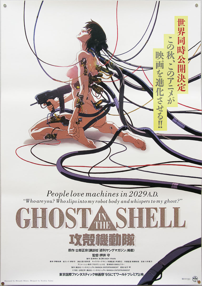 Ghost in the Shell - Best Dystopian stories in animation