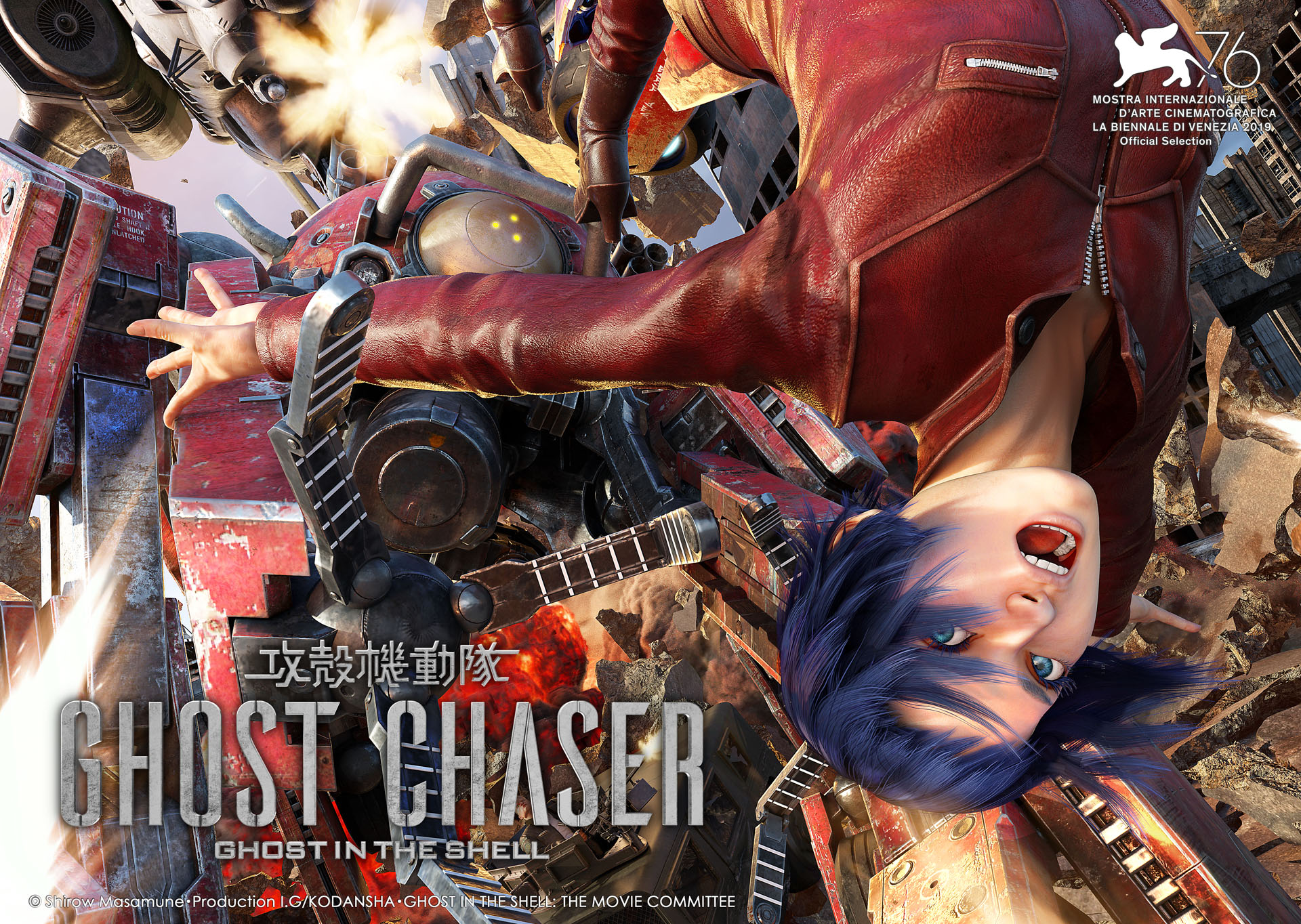 Ghost in the Shell: GHost Chaser VR